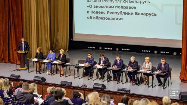 Участие в работе диалоговой площадки по обсуждению проекта Закона Республики Беларусь «Об изменении Кодекса Республики Беларусь об образовании» в ПГУ 27 мая 2021 года