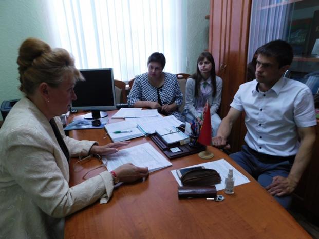 Обсуждение с заинтересованными предложений по развитию внутреннего и въездного туризма 22 июня 2020 г.