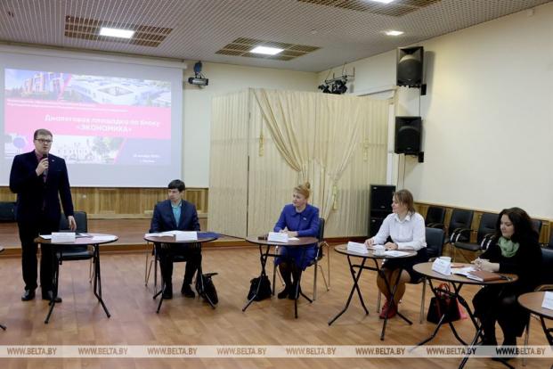 Участие в диалоговой площадке в Полоцком государственном университете 22 октября 2020 г.