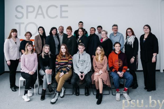Участие в международной научно-практической конференции и диалоговой площадке в Полоцком государственном университете 26 ноября 2020 г.