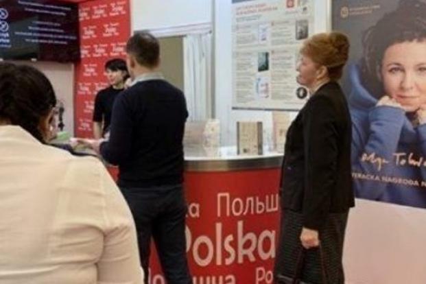 Участие в открытии XXYII Минской международной книжной выставки-ярмарки