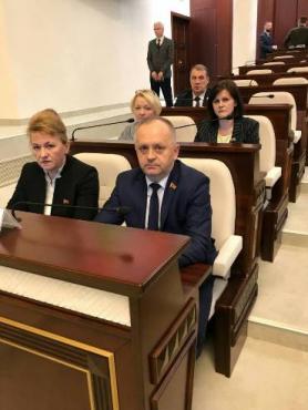 Секретариат второй сессии Палаты представителей 2 апреля 2020 г.