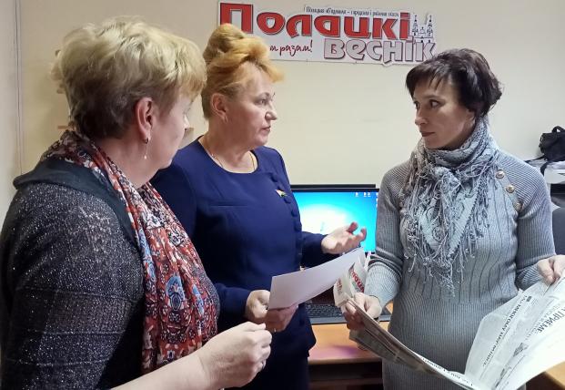 Встреча с главным редактором газеты «Полацкi веснiк» С.Г. Чарковской и заместителем главного редактора Е.И.Каленик 17 сентября 2021 года