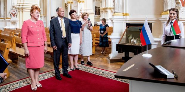 Участие в церемонии подписания Соглашения об установлении побратимских отношений между Полоцким районом и Городецким муниципальным районом Нижегородской области Российской Федерации 16 июля 2021 года